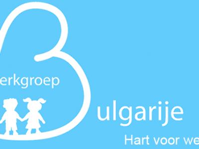 Bulgaarse online dating sites